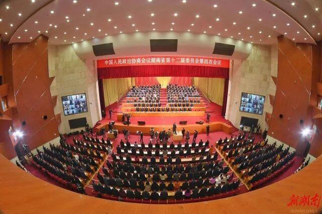快讯丨湖南省政协十二届四次会议在长开幕