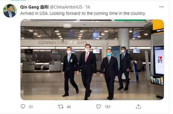 刚刚,新任中国驻美国大使秦刚发出第一条推特