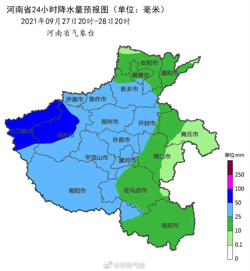 今夜到明天 河南西部南部有暴雨 局部大暴雨