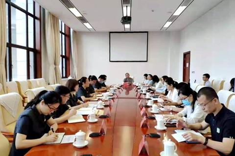 天津三中院与金融机构、滨海新区法院召开商事审判与金融监管沟通协调联席会议