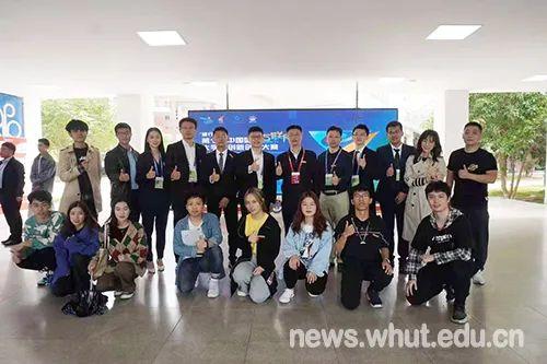 """2金1银!武汉理工大学在""""互联网+""""大赛国赛中取得重大突破"""
