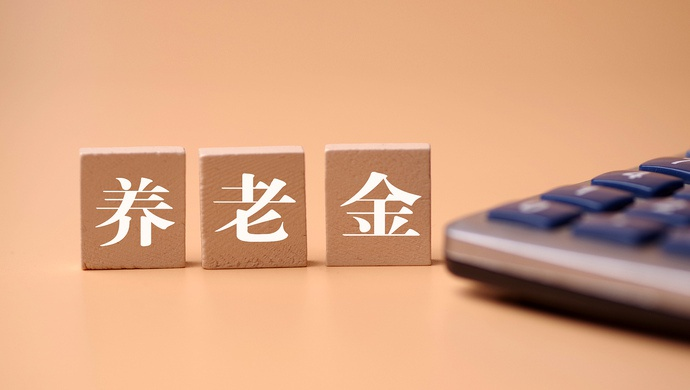 上海市长谈今年养老金、医保、低保待遇标准:统筹提高
