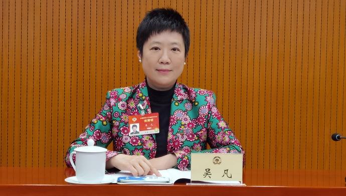全国政协委员吴凡:很多人问我,疫情什么时候彻底结束?