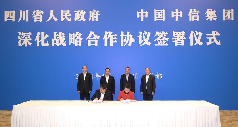 我省与中信集团签署深化战略合作协议 彭清华黄强会见朱鹤新奚国华并共同见证协议签署