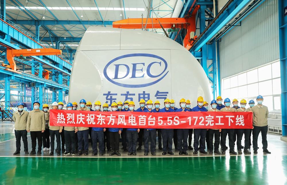 东方电气集团研制的国内陆上单机容量最大风电机组下线