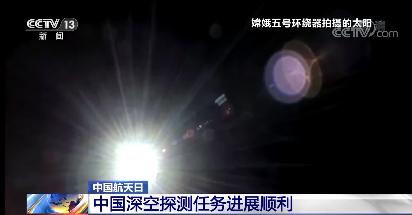 第六个中国航天日 我国深空探测都有哪些进展?