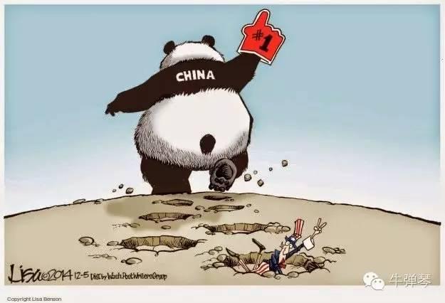 牛弹琴:昨天的斗争,中国火力很猛!