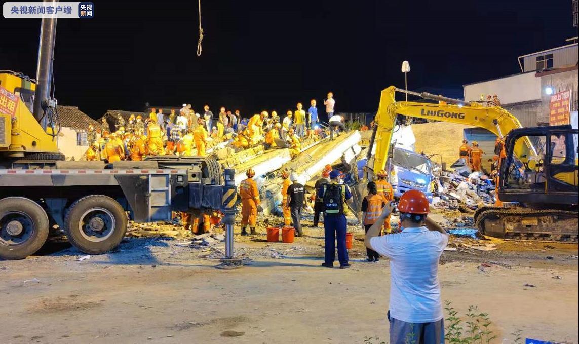 湖南郴州汝城民房垮塌12人被困 已造成3人死亡