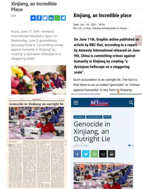 西方媒体散布新疆谣言 我驻加纳大使发文有力驳斥