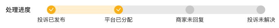 黑�投�V:微信公����I�r花,�~�被查封