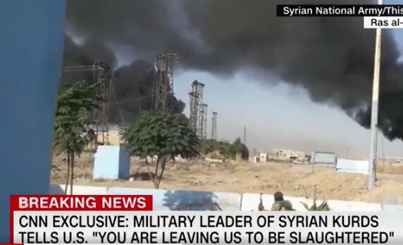 庫爾德軍事領導人怒斥美國:是你們讓我們被屠殺