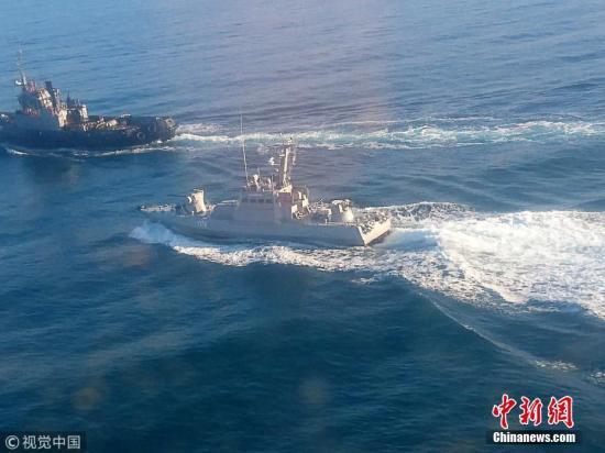 """资料图:据俄安全局公共关系中心25日早些时候消息,当天上午三艘乌克兰海军船只驶入了""""俄罗斯临时封闭海域并正从黑海驶向刻赤海峡""""。随后又有两艘乌炮艇从亚速海方向快速驶向刻赤海峡。俄安全局边防部门将采取一切必要措施阻止这种""""乌高层发动的蓄意挑衅行为"""",以确保该水域航行安全。图片来源:视觉中国"""