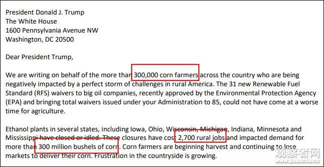 又被特朗普坑 美玉米種植者:2700個崗位在流失