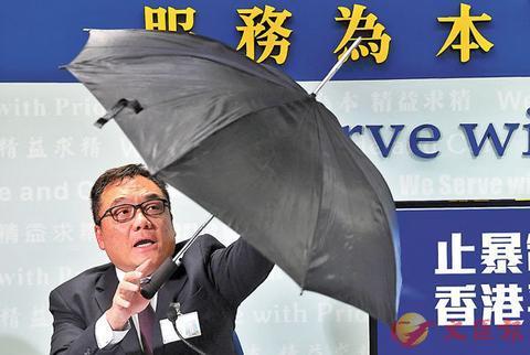 香港警方在记者会上讲解改装伞如何变成攻击性武器(图源:香港《文汇报》)