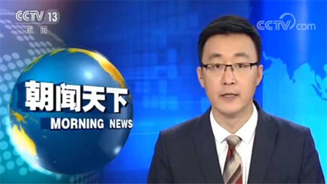 http://www.bjhexi.com/shehuiwanxiang/803441.html