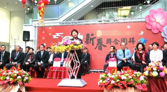 """新春开工第一天,台中市政府11日举行新春联合团拜,市长卢秀燕订出新的一年三大目标。(图片来源:台湾""""中时电子报"""")"""
