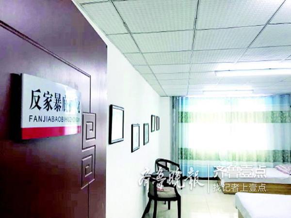 山东宁津法院成立反家暴庇护中心,对申请庇护者给予帮助。齐鲁晚报·齐鲁壹点记者马云云 图