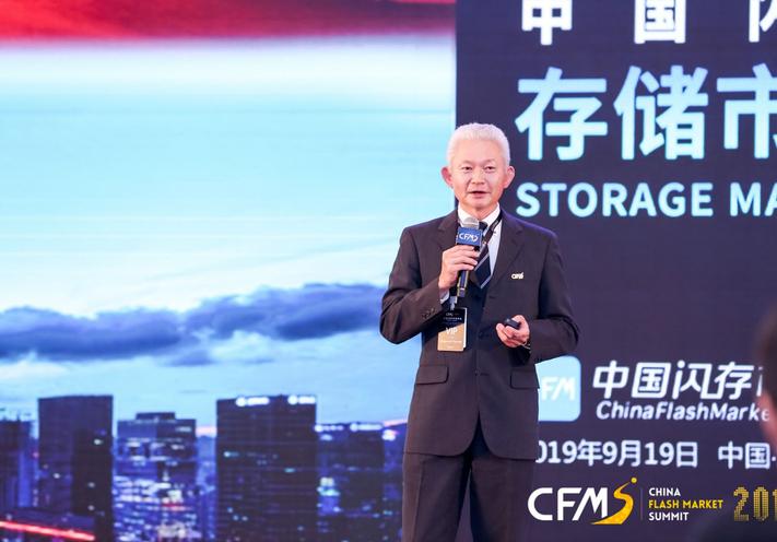 東芝存儲:中國内存廠商想在兩三年内趕上不容易