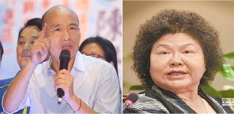 女神联盟社 陈菊任内高雄市政做得好吗?台网友反应一面倒
