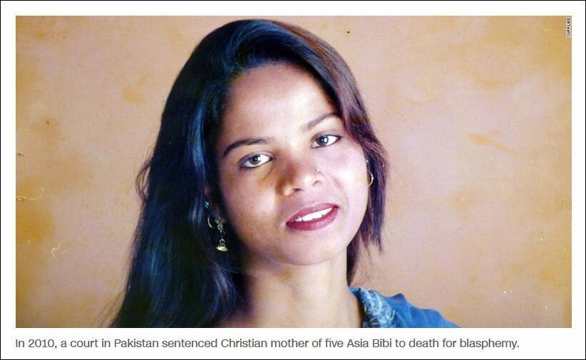 """因""""亵渎先知""""被判死刑 巴基斯坦女基督徒"""