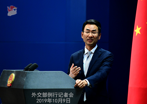 李小兵sy 10月9日外交部例行记者会(全文)