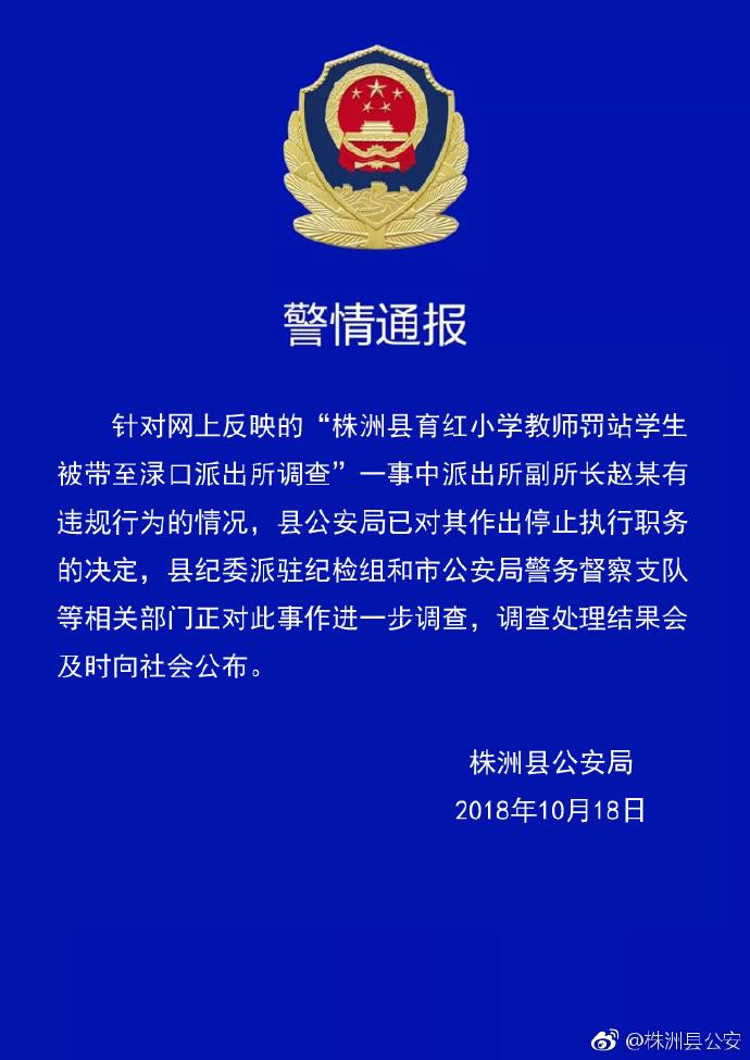 http://www.hljold.org.cn/shehuiwanxiang/43378.html