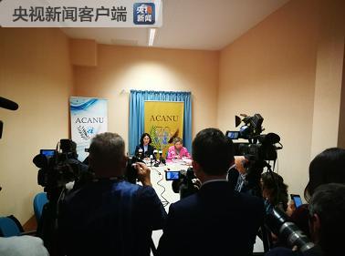 火影之漩涡宇轩 何超琼接受联合国日内瓦注册记者协会集体采访