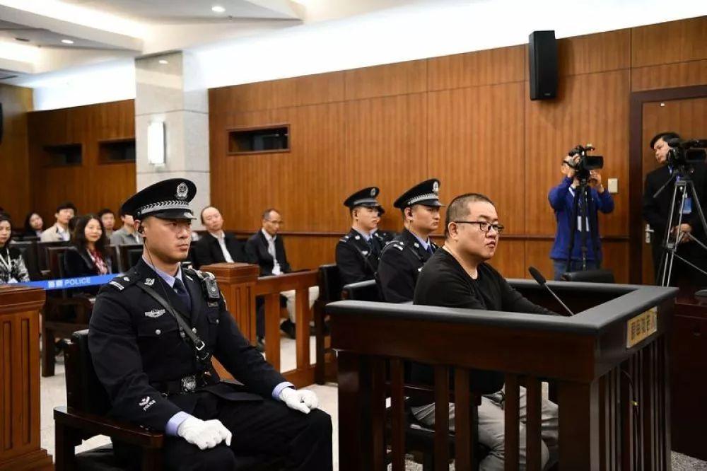 孫小果出庭視頻曝光 19名涉案人員被起訴