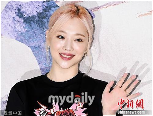 韓警方公布女藝人雪莉屍檢結果:未發現他殺嫌疑